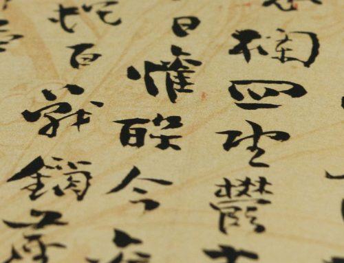 Koliko se jezika govori u Kini?